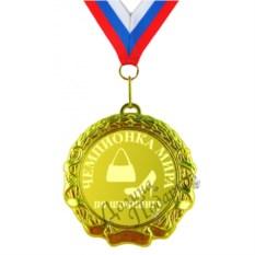 Медаль Чемпионка мира по шоппингу