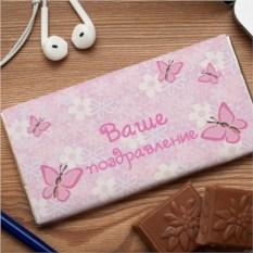 Шоколадная открытка Розовые бабочки