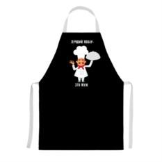 Фартук «Лучший повар — это муж»