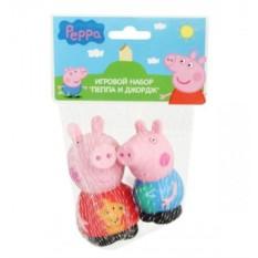 Игровой набор «Пеппа и Джордж», пластизоль, 10 см