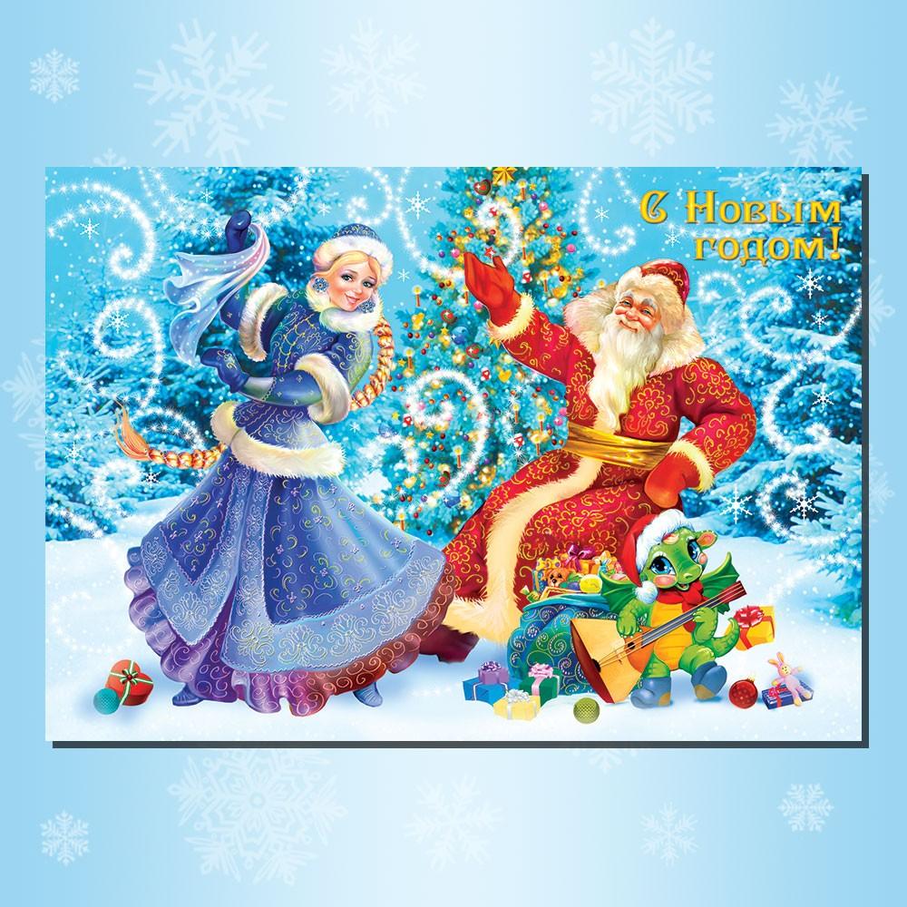 Танцевальные открытки с новым годом, руками