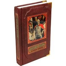 Книга За землю Русскую (в мешочке) А.Невский