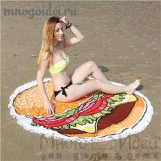 Круглое пляжное полотенце с бахромой Бургер