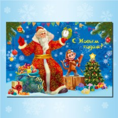 Открытка в конверте «Новый год приходит»