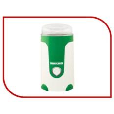Кофемолка МИКМА ИП 33 White-Green
