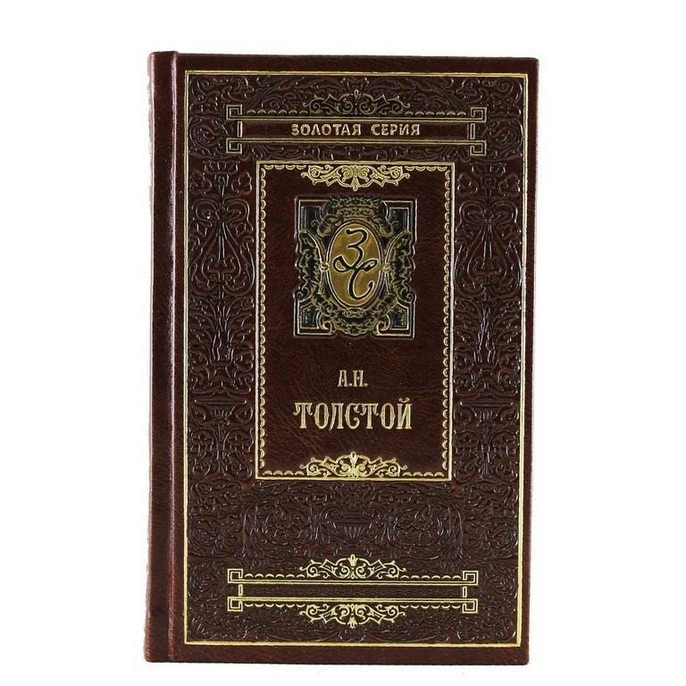 Книга А.Н. Толстой Избранные сочинения (в 3-х томах)