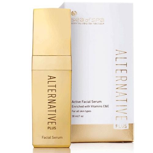 Активный серум для кожи лица Active Facial Serum (50 ml)