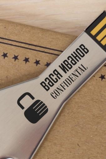 USB-флешка с вашим текстом Под надежной охраной