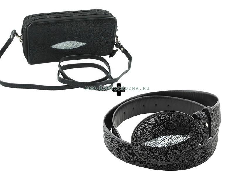 Подарочный набор: сумочка и ремень из ската