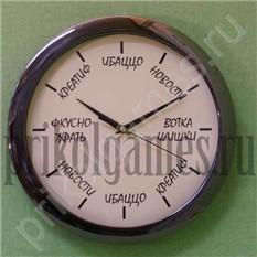 Настенные часы с прикольным расписанием, большие