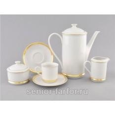 Кофейный сервиз Leander Сабина на 6 персон (15 предметов)