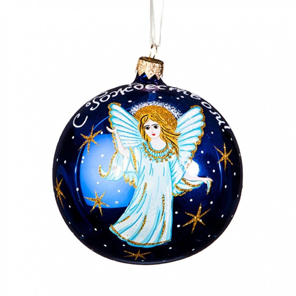 Ёлочный шар Ангел рождества