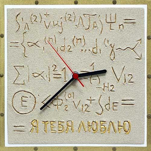 Романтические часы из песка Формула любви