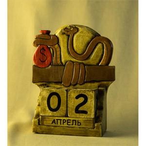 Календарь Змея с мешком подарков (Ддекор антик)