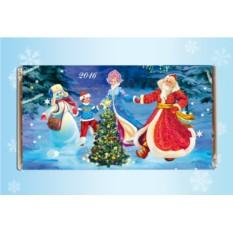 Именная шоколадная открытка «Новогодний хоровод»