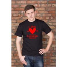 Черная мужская именная футболка Ко дню Святого Валентина