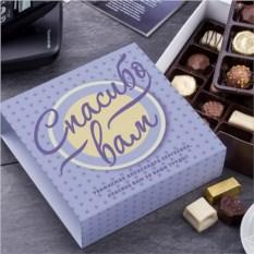 Бельгийский шоколад в подарочной упаковке Спасибо вам!