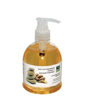 Имбирное масло «Тонус + Антицеллюлит» с разогревающим эффектом