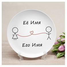 Тарелка Romance