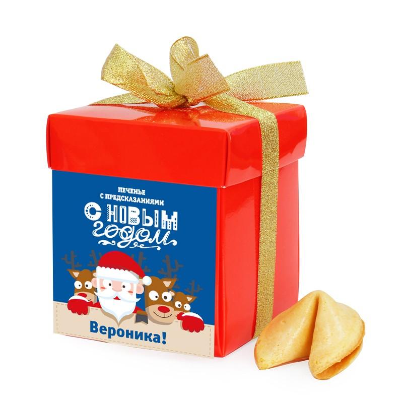 Новогоднее печенье с предсказаниями «Дед Мороз и олени»