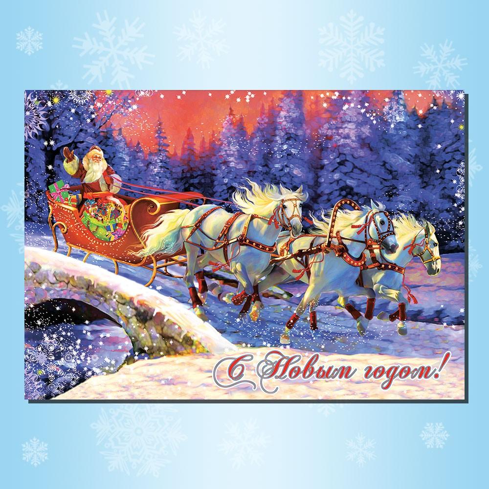 На почте есть 5 видов новогодних открыток и 3 вида