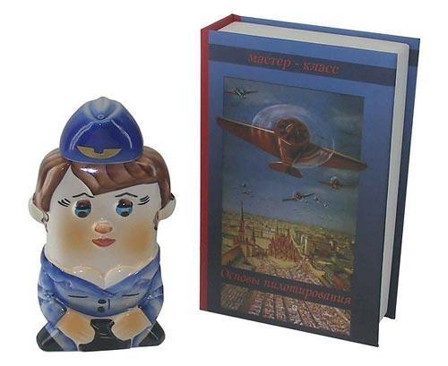 Штоф Стюардесса в футляре в виде книги