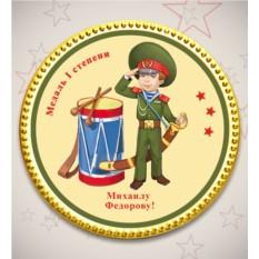Именная шоколадная медаль «Барабанщик»