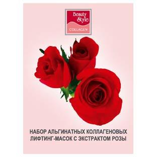 Маска Beauty Style с розой