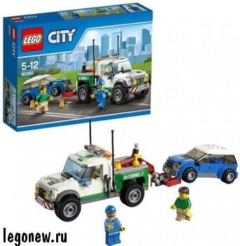 Конструктор Буксировщик автомобилей Lego City