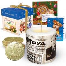 Новогодний подарочный набор со свечой «Рожденному в СССР»