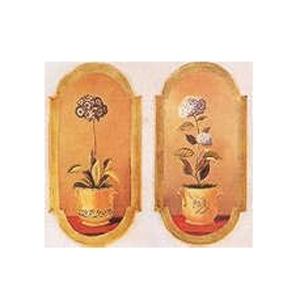 Картинка «Цветы»