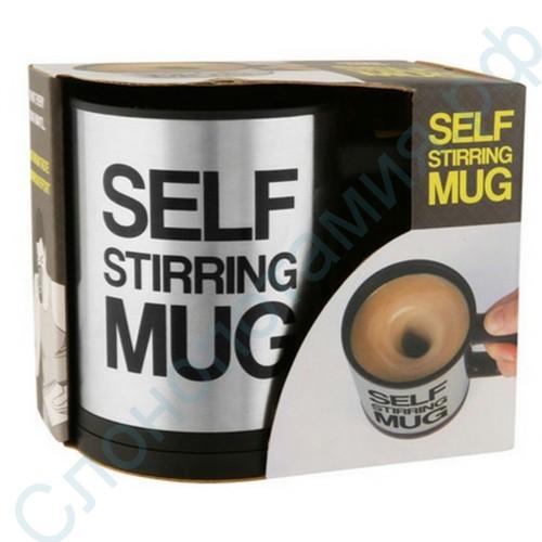 Размешивающая кружка-миксер Self Mug