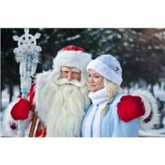 Подарочный сертификат Дед Мороз и Снегурочка в офис