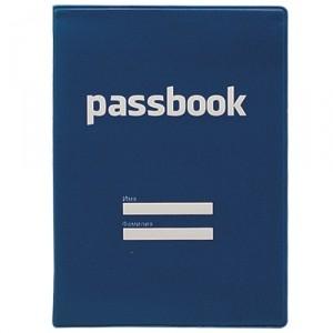 Обложка для паспорта Passbook