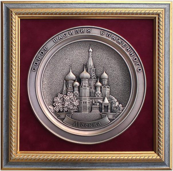 Плакетка Собор Василия Блаженного