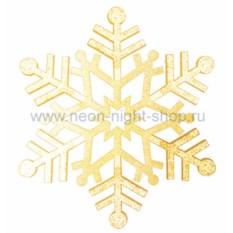 Елочная игрушка Снежинка золотого цвета