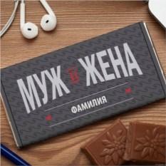 Шоколадная открытка Семейная
