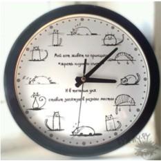 Кото-часы
