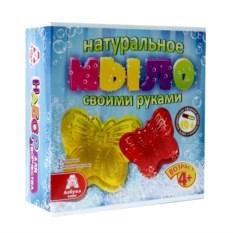 Детский набор для изготовления мыла «Бабочки»