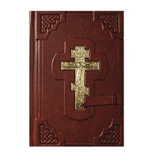 Библия с комментариями (23*16*4)