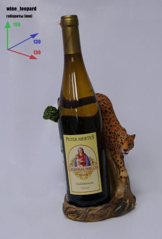 Подставка для бутылки, леопард и бутылка