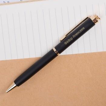 Ручка За рулём с гравировкой