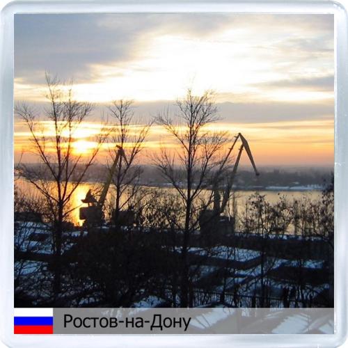 Магнит на холодильник: Россия. Ростов-на-Дону