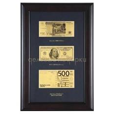 Банкноты Золотая тройка