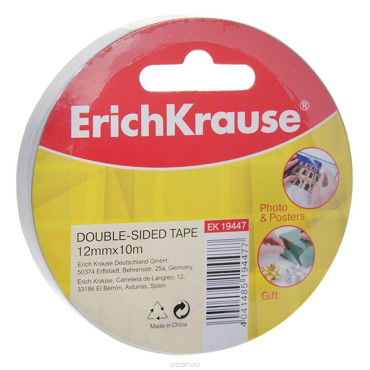Двусторонняя клейкая лента ErichKrause Done Deal, белая (12 мм х 10 м)