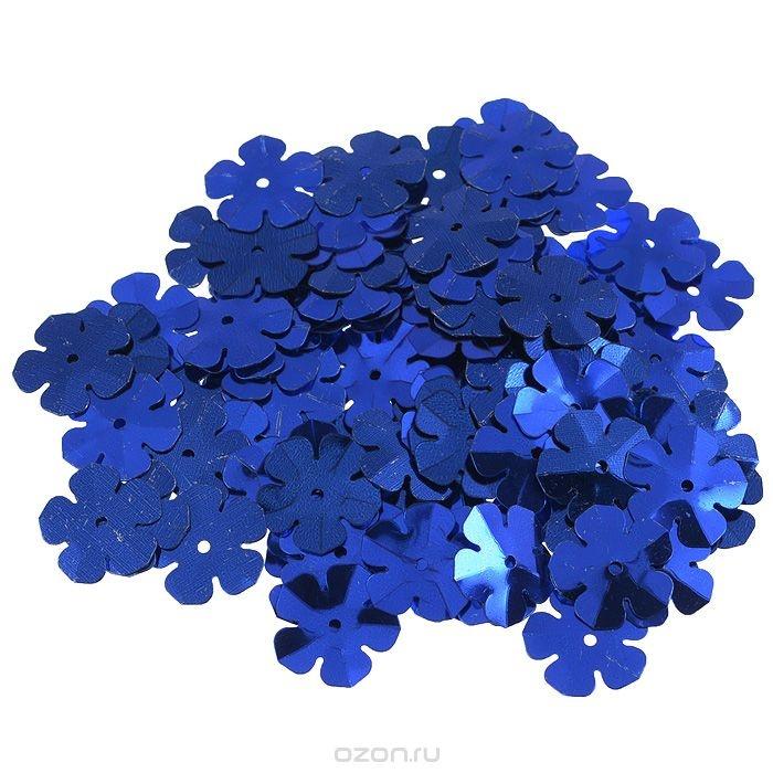 Пайетки Астра (цветочки), темно-синие (5)