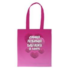 Повседневная 3D сумка Самая любимая бабушка в мире