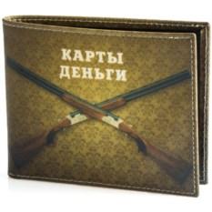 Кожаное портмоне Карты, деньги, два ствола