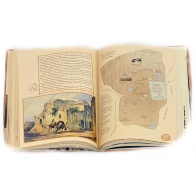 Книга Хождения на Святую Землю