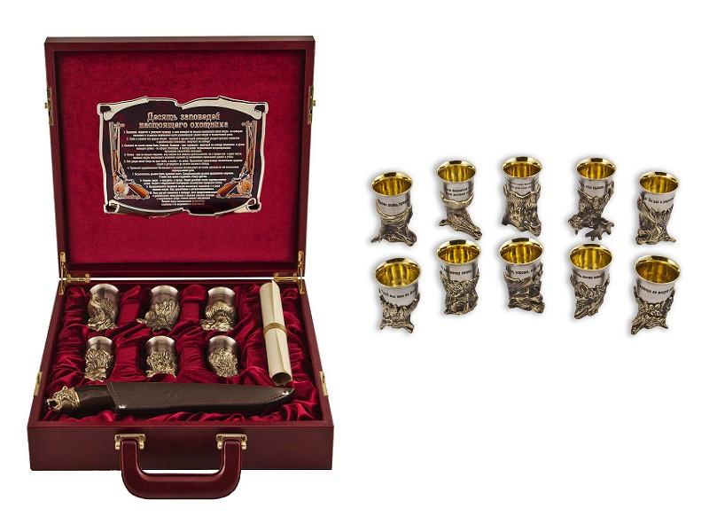 Подарочный набор Охотничий в кейсе с панно